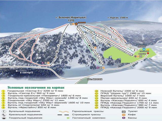 Температура у подножия гор опустилась до -8 градусов.  Общая толщина снежного покрова на вершине более 2м...