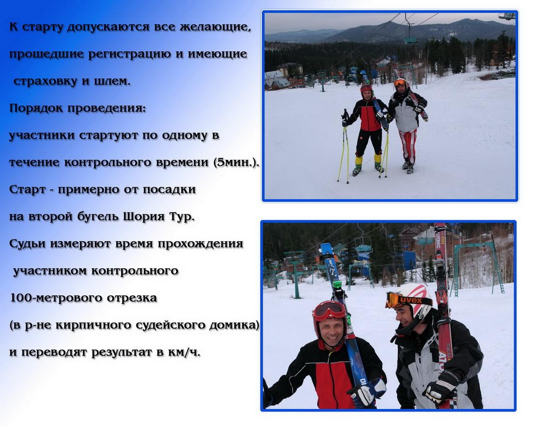 Djekxa.ru Djekxa.com- Гипермаркет аккаунтов vk, odnoklassniki, twitter, instagram и другие