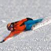 Воднолыжникам - последнее сообщение от Ирина_С