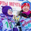 III Всероссийские Старты Мечты, Тюмень, 2017 г. (7)