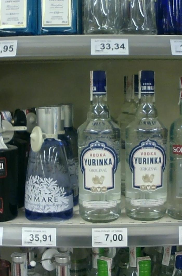5763d0be8759e_Vodka_Yurinka.jpg