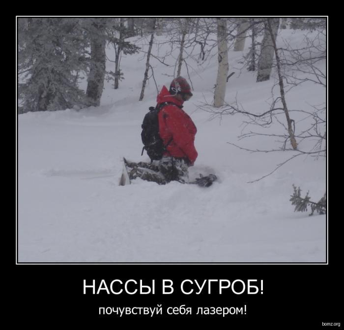 59e73841de094_ice.jpg