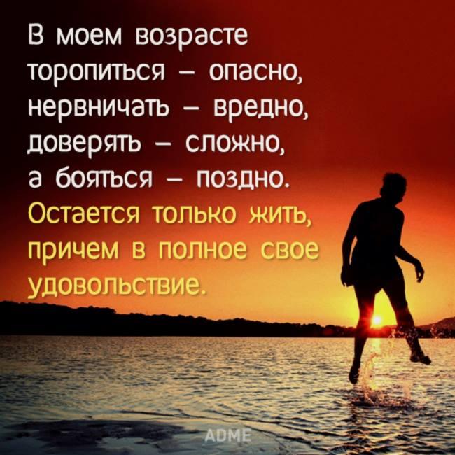5bb90b80a5935_.jpg