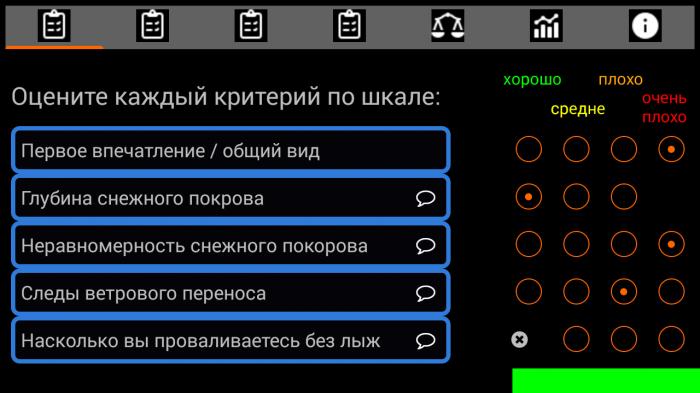 5b6026054abc4_Screenshot_20180715103233.