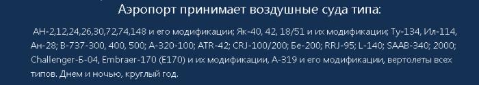 5c6dd7ebd881c_aero.png