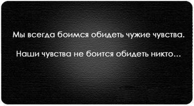 53961507cc328_1475885_582675598464125_14