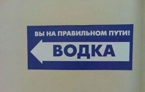567e6914be4c4_vodka.jpg