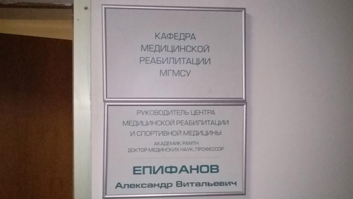 5cc4763022d0f_kafedra_MGMSU.jpg