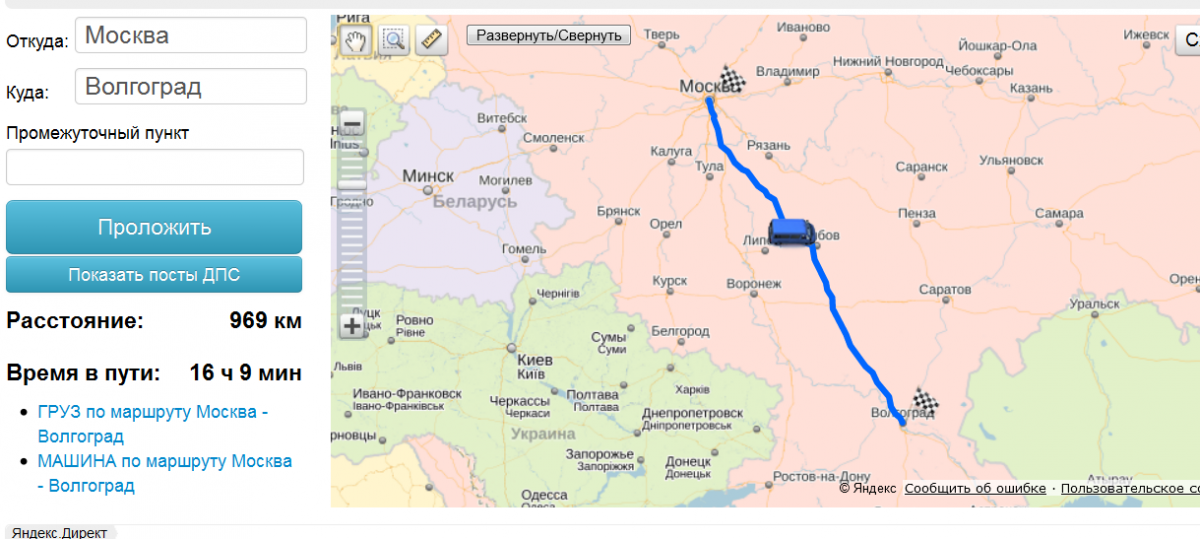 Волгоград москва сколько времени ехать