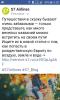 Screenshot_2019-12-12-00-29-26.png