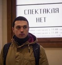 Фотография Марк Бацунов