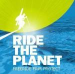 Фотография RideThePlanet