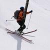 Ищем компанию для катания - последнее сообщение от Viski83