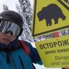 Лата-Трек, Крылатское - последнее сообщение от Александр Никольский
