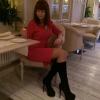 Ищу компанию для катания в Подмосковье в выходные - последнее сообщение от Tatiana2909