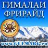 Лекция по горнолыжному курорту Гульмарг в Гималаях - последнее сообщение от Аlexander_Gulmarg