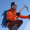 Универсальный комплект для фрирайда и скитура лыжи Fischer Watea + крепления Fischer Adrenalin 16 + камус и кошки - последнее сообщение от rossfree