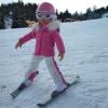 Ищем веселых и общительных для катания на лыжах и не только:) - последнее сообщение от Sandwich